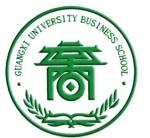 Guangxi logo